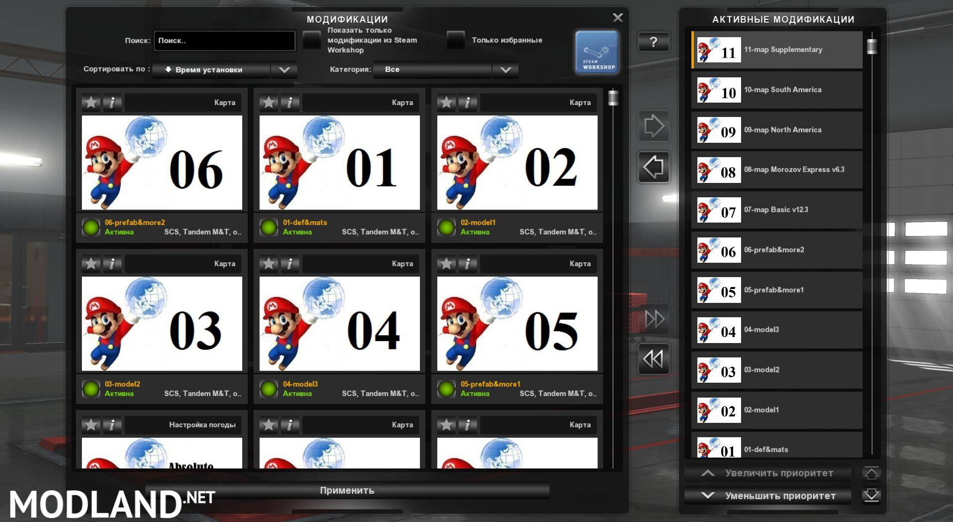Mario Map v12.3 [1.28.x] mod for ETS 2